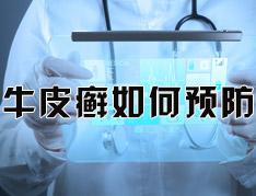 秋冬季银屑病患者应注意预防感冒
